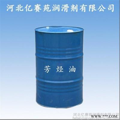 河北亿赛苑  专业研发生产 再生胶制品填充 芳烃油