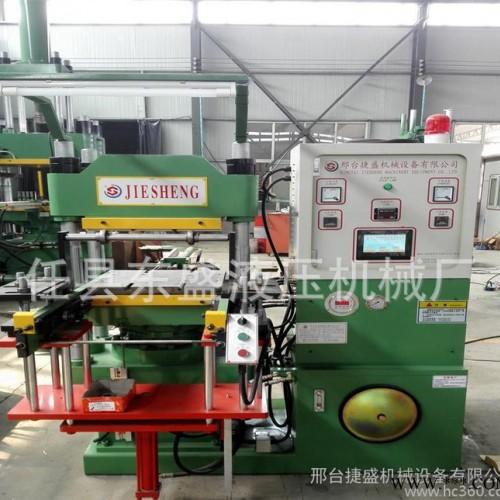 橡胶注胶机 橡胶硫化机多种样式款式来模具加工定制直销机械