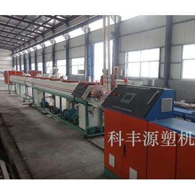 科丰源    PPR管材生产线    PPR管材生产设备  塑料机械 价格电议