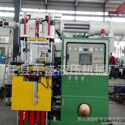 注射机 橡胶加工设备 橡胶注射成型机 液态硅橡胶卧式注射机