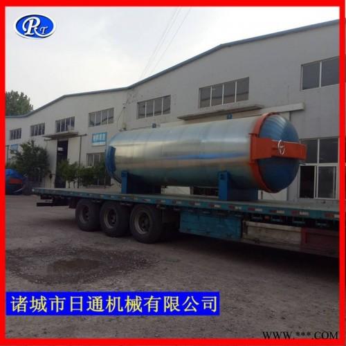 供应日通橡胶硫化罐专门服务于造纸印刷胶辊行业厂家 硫化罐型号可加工定做