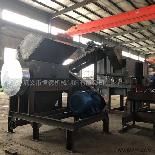 废轮胎颗粒设备 橡胶颗粒制造机 钢丝胎颗粒机械设备 加工跑道粒生产线