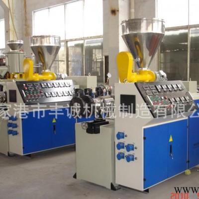 生产 SJSZ51塑料机械挤出机 精密挤出机 塑料管材挤出机