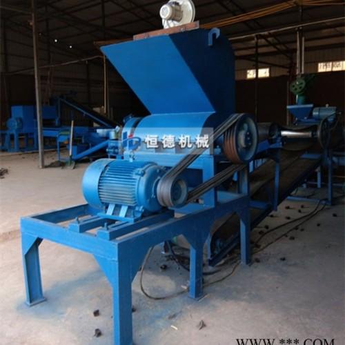 小型橡胶加工粉碎机械 废旧轮胎橡胶粉碎机 橡胶粉碎机 杂胶粉碎机 厂家 联系方式