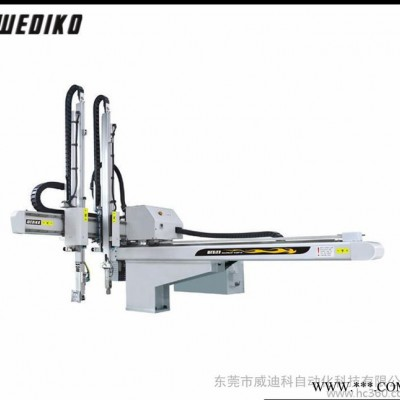 塑料机械 单轴伺服横走式 单挂机械手 精密配置 快速稳