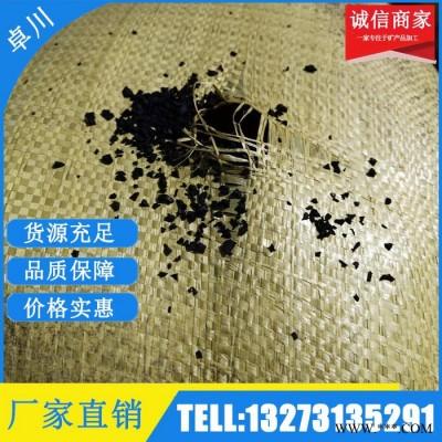 灵寿县卓川塑胶跑道橡胶颗粒**可代加工