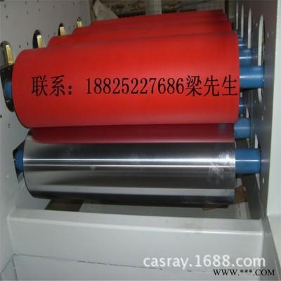 山东轴棍耐高温包胶加热铁芯套胶橡胶pu加工