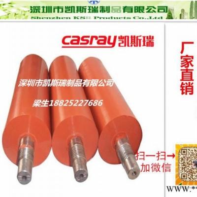 广西铁芯不锈钢包胶套胶橡胶pu加工厂