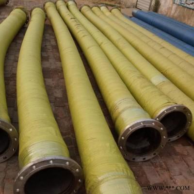 加工 船用大口径法兰式疏浚胶管 吸排海水 输泥浆 沙专用橡胶管
