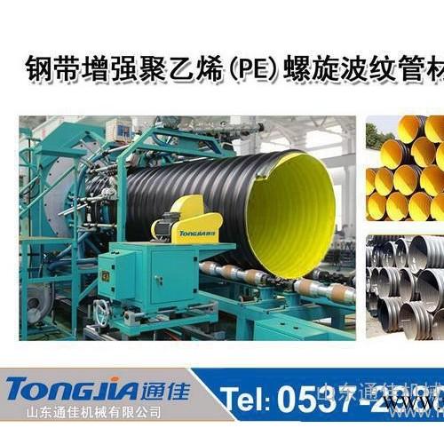 塑料管材设备PVC穿线管生产线通佳塑料机械设备