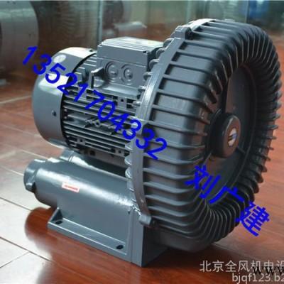 高压吸料吸粮风机  塑料机械、环境机械、制果机械、木工机械,纺织机械、造纸机械、电子机械、包装机械、水产养殖、污水处理