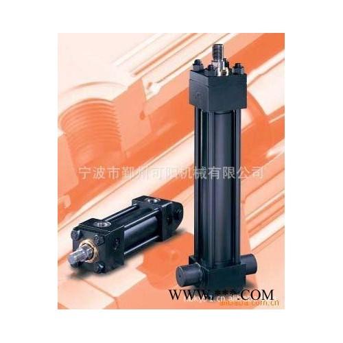 供应Kymob宁波市液压缸制造/专业生产油缸/液压油缸/液压管件/塑料机械液压缸