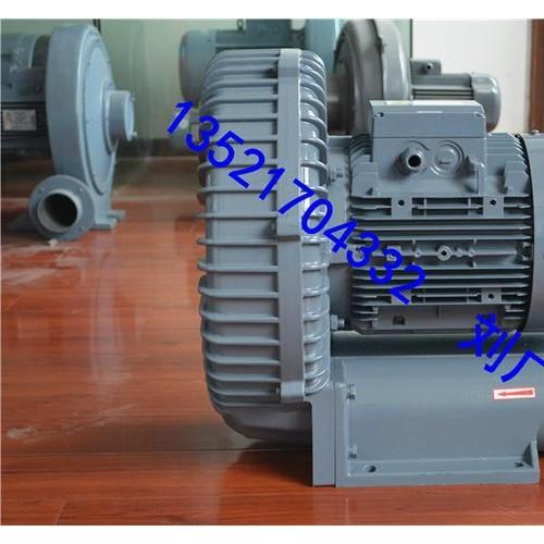 1.5kw旋涡式气泵可用于:印刷机械设备、塑料机械设备、包装机械、净化设备、烘焙机、厨房油烟抽风设备等各类机械散热