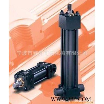 供应KYHOB宁波市液压缸制造/专业生产油缸/液压油缸/液压管件/塑料机械液压缸