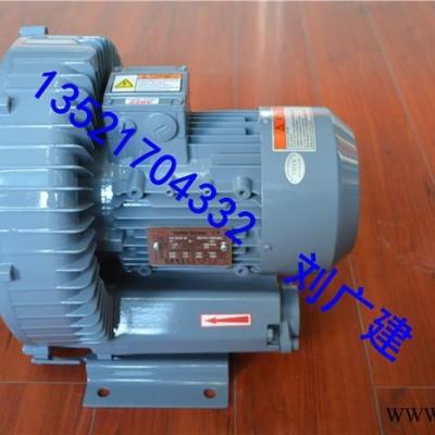 高压旋涡式气泵0.95kw可使用于::产品广泛应用于电子设备、UV设备、干燥设备、印刷机械设备、塑料机械设备、包装机械