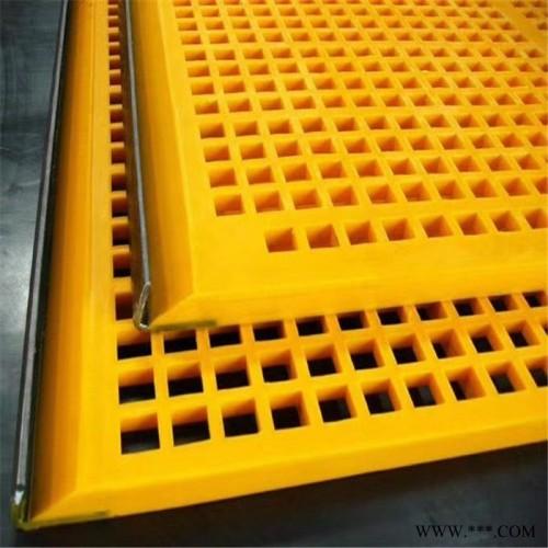 聚氨酯筛网筛板 加工PU聚氨酯橡胶配件 矿用聚氨酯筛板 衡水广轩