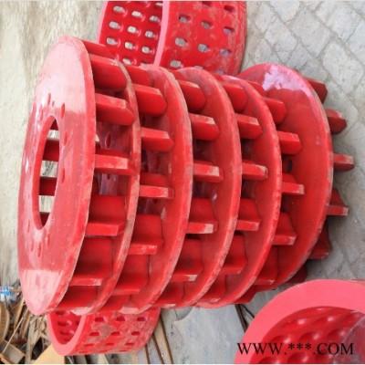 宇通厂家定制加工矿山配件、BF、BS-K叶轮盖板、 浮选机定子转子、KYF 橡胶叶轮盖板、聚氨酯叶轮盖板