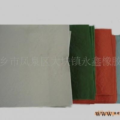 供应新乡专业橡胶加工生产厂家|供应商——永鑫橡胶厂