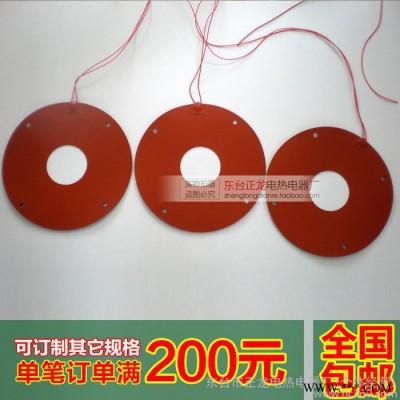 硅橡胶电热片 加工定做 电热板 发热板 加热板