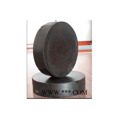 芜湖桥梁板式橡胶支座【圆形 矩形】加工定制/质量有保证
