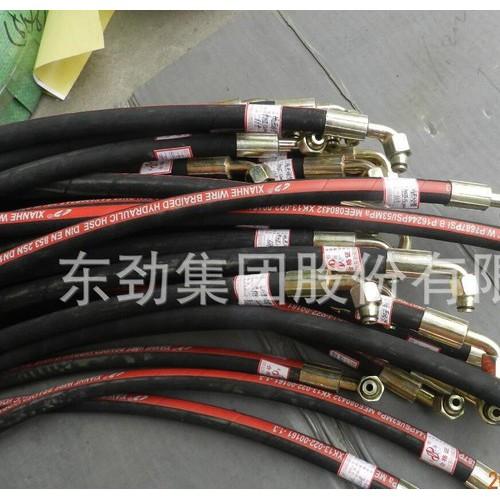 东劲橡胶提供胶管总成加工 高低压总成