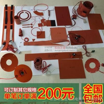 生产加工保温恒温硅橡胶加热板 手机平板拆屏电热板 发热板发热