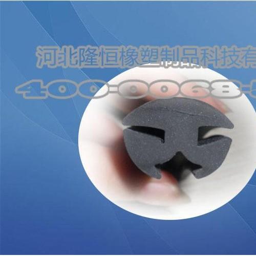 生产销售三元乙丙三口胶条定制加工EPDM橡胶密封条