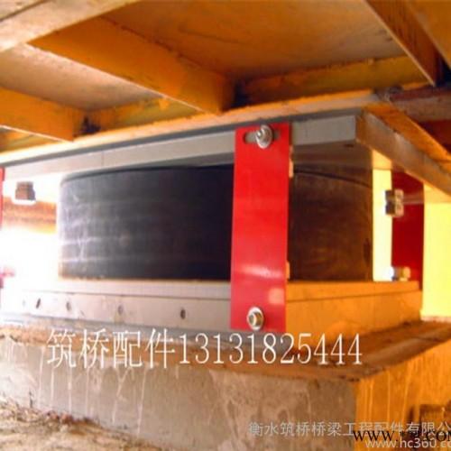 高阻尼支座 隔振橡胶支座 直销 可根据图纸定做加工