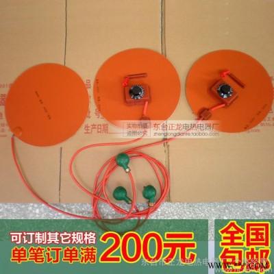 代加工 设计硅橡胶加热板加热器/加热带/加热片/可带温控/测