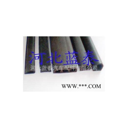 专业生产加工密封条 密封件 橡胶件