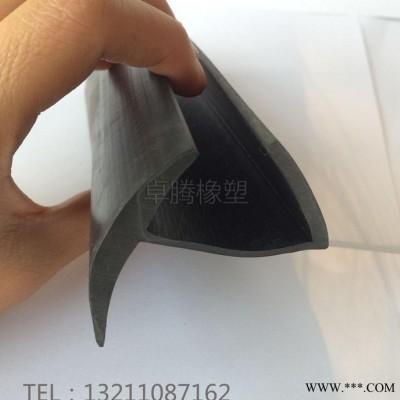 生产冷库门橡胶密封条 先看样后批产 可来样来图加工