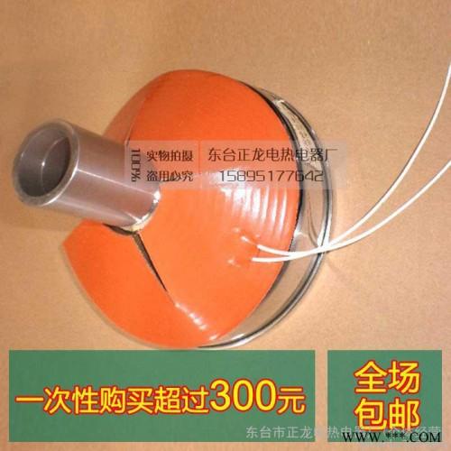 硅橡胶加热板 片 硅胶电热板【盘】加工定做