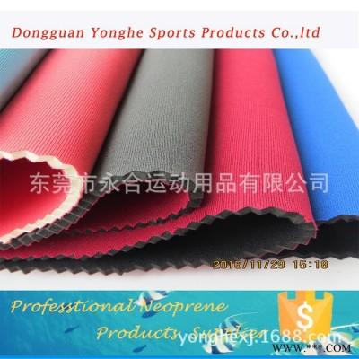 生产定制SBR潜水布料 面料复合加工 贴合加工 氯丁橡胶复合面料