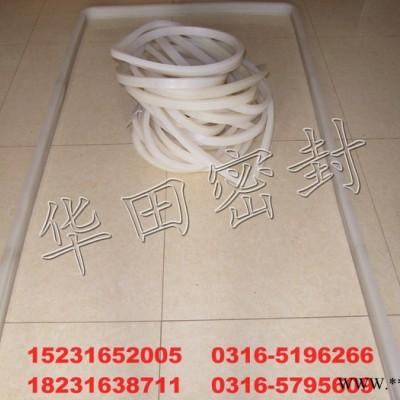 武安直径4.5m橡胶硫化罐-橡胶法兰垫定制加工廊坊华田密封材料直径4.5m橡胶硫化罐-橡胶法兰垫