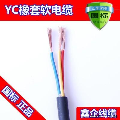 厂价直销热卖鑫企牌YC3x1mm2 B级国标紫铜焊机电缆,保平方,保电阻,保国标,橡胶保五年不开裂,可定做,来样加工