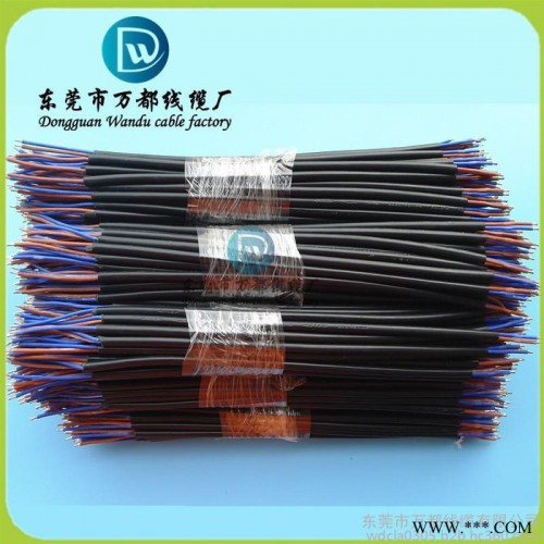 橡胶线加工**各类橡胶端子线提供裁线剥皮浸锡注塑插头等业务价格优惠交期快欢迎来料加工