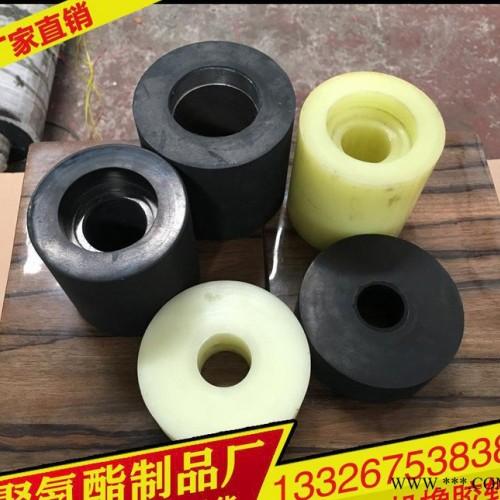 大量现货 抛光机胶轮 橡胶件制品包胶加工 工业胶轮 型材配件