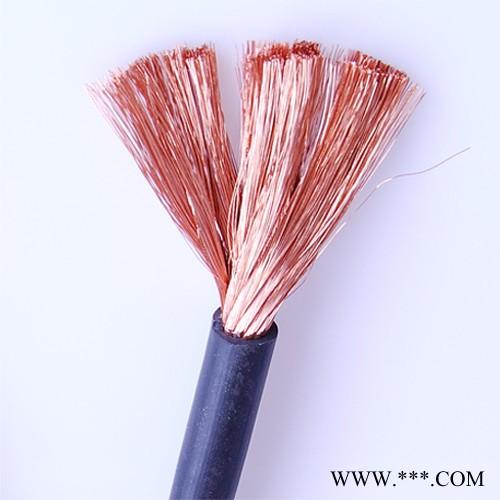 厂价直销热卖鑫企牌YH50mm2 B级品 国标紫铜焊机电缆,保平方,保电阻,保国标,橡胶保五年不开裂,可定做,来样加工