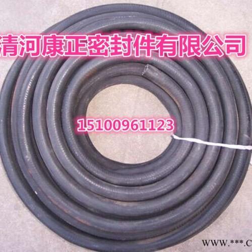康正密封件厂家三元乙丙暖风水管 汽车暖风水管  汽车橡胶水管批发 橡胶管
