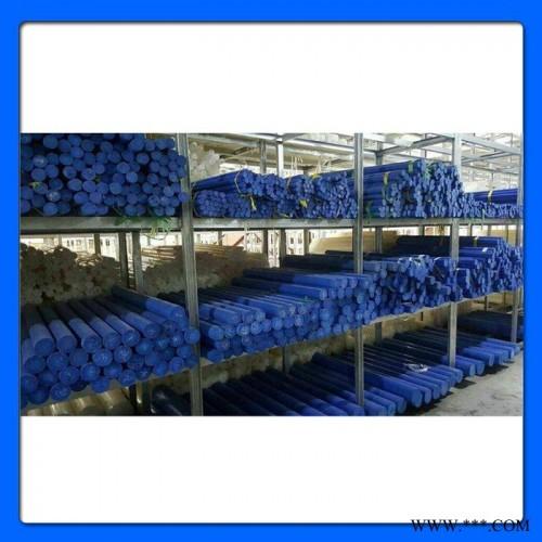 嘉盛塑料棒 尼龙塑料棒 厂家生产尼龙棒 含油尼龙塑料板 发货快