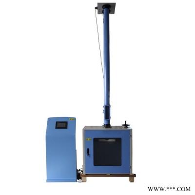 厂家供应落锤式冲击试验机实验台 塑料板材管材落锤冲击试验设备