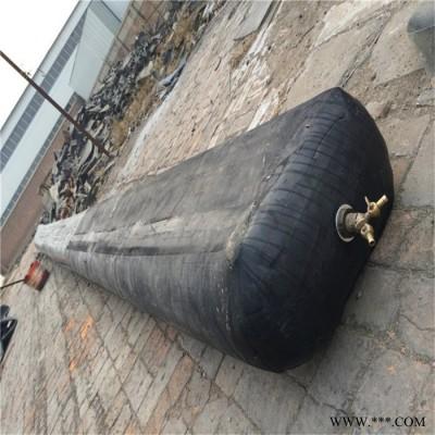 厂家供应 橡胶管道封堵气囊 DN600管道堵漏堵水气囊 规格齐全 京开