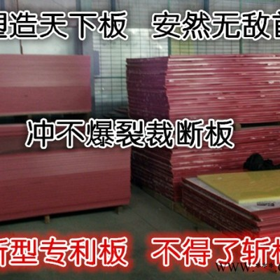 购板材找安然公司是东莞市民营企业 不得了下料板 了不得工程塑料板 米塑PP板材 刀模胶板 派塑下料板 尼龙板 PVC板
