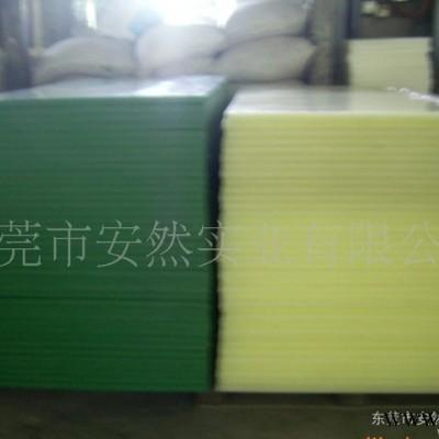 便宜质量好的品牌不得了斩板 耐冲压了不得胶板实在好品质 工程塑料板 PP板 裁断板 刀模胶板 刀模垫板 冲床板 台湾啤板