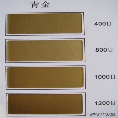 五星行塑料板材专用铜金粉|铜金粉价格|精细铜金粉