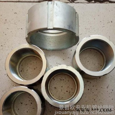 供应接头  胶管接头  橡胶管接头  景县胶管接头 橡胶管接头生产厂家