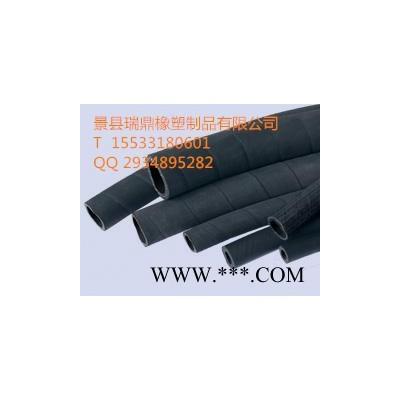 高压工程机械高压胶管规格高压胶管型号高压橡胶管厂家