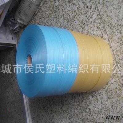 橡胶管道包装布 软管缠绕包装布 电线电缆包装布