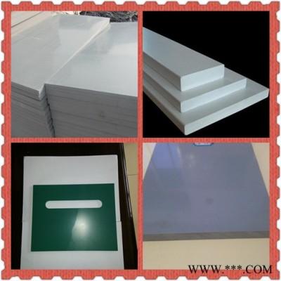 章丘东升供应塑料板,PVC板,塑料软板,ABS板