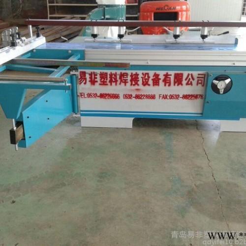 易非焊接塑料板材下料锯|塑料板开料锯